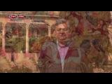 Kentler ve Gölgeler - 1. Sezon - Şiraz - Hafız-ı Şirazi - Anlatan: Hüseyin Diriöz