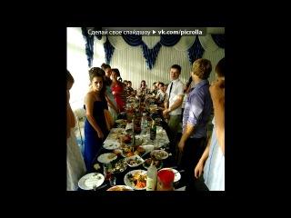 «Со стены друга» под музыку Песни из фильма еще одна история о золушке...песня безумно поднимает мне настроение!!)))))Drew Seeley & Selena Gomez - New Classic. Picrolla