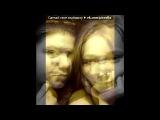 «Лето 2013)))))» под музыку Jandro - Это Лето. Picrolla