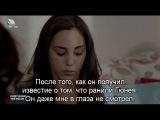 Кузей Гюней 75 серия / субтитры /