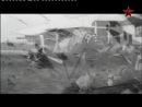 ВВС 100 лет и один день Фильм 2 Из ночи в день перелетая От бомбардировщика до ракетоносца