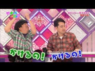 Nogizaka46 – Nogizakatte Doko ep105 от 13 октября 2013