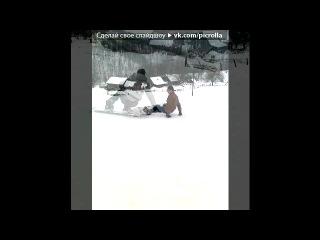 «зима» под музыку Nickelblack - If Today Was Your Last Day. Picrolla