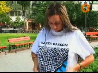 Лидия Красноружева - Голые и смешные - Карта на груди