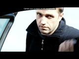 «Со стены Бандитская романтика» под музыку ТТ&Фонарь - Криминал (Сокол prod.). Picrolla