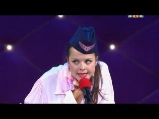 Наталия Медведева - Стюардесса
