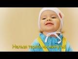 Я хочу золото (зоито реклама сочи 2014) ONLINE-MOUSE.RU