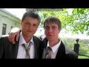 «Свадьба Дашки и Лешки!!» под музыку Валерий Меладзе - Ах, эта свадьба, свадьба пела и плясала!.
