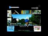 Раскрутка R'n'B и Hip-Hop, МОТ, эфир 24 сентября 2013