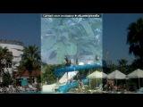 «турция» под музыку Athena - For Real (Eurovision 2004 Turkey). Picrolla