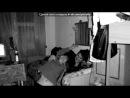 «стрибають цыцькы (14 февраля - день влюбленных)» под музыку Иван Дорн vs VoVaZilVoVa - Стрибають цицьки.
