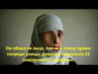 nuzhno-li-kupatsya-posle-seksa-v-islame