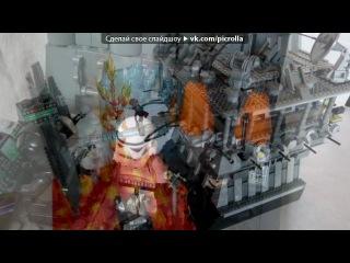 Со стены LEGO STAR WARS ЛЕГО ЗВЁЗДНЫЕ ВОЙНЫ под музыку Сталкер зомби 2 Picrolla
