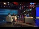Евро-2012. Дневник чемпионата 15 выпуск