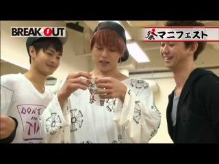 D☆DATE breakout 2012 11
