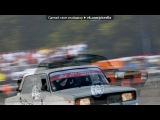 ваз 2105 под музыку Армянский реп (Guf) - - ВАЗ детка (Ice Baby) припев веселый. Picrolla