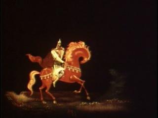 Добрыня Никитич (мультфильм, 1965)