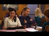 Молодожёны (2011) 1 сезон 15 серия