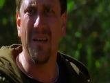 Анаконда-4. Кровавый след (2009 г.)