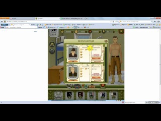 обзор на игру армейка (LooToS)