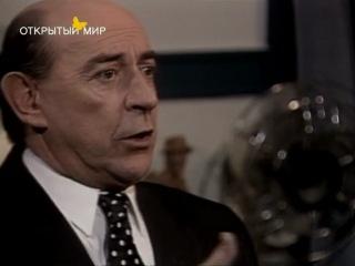 Секрет тропиканки -  серия 94