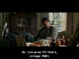 Converse-Chuck taylor all star(Отрывок из фильма Я-Робот)