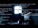 «картинки » под музыку DJ Rich-Art - Bananastreet Birthday Mix (01.01.2012) - (Клубная и Электронная Музыка * Trance * DubStep * Drum and Bass * House * Progressive * Electro * Minimal * Techno * Dance * Remix * Клубняк * Танцевальная * Поп * Музыкальные Новинки * 2012 *[http://vkontakte.ru/club33905995]) (Клубная и Электронная Муз. Picrolla