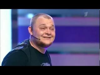 КВН 2012 Премьерка 1/4 - Плохая компания - Приветствие