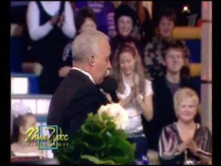 Поле чудес (Первый канал, 15.02.2008 г.)