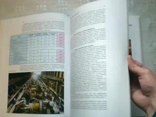Кольский Север: энциклопедические очерки