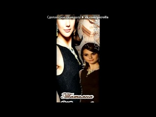 «Авы Группы» под музыку Франки - Hysteria (OST Закрытая школа: 3 сезон_в конце_с 4 серии. Picrolla