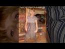 «красота страшная сила» под музыку Джиган (Geegun) feat. Юлия Савичева - Отпусти (NEW2011) Отпусти меня, я умоляю. Ведь я уже другая, и пропасть между нами, здесь разошлись пути, я знаю ты скучаешь, но ты не понимаешь. Не быть нам больше вместе Люблю тебя, прости....