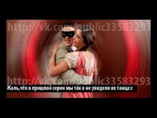 Даша и Андрей Закрытая школа