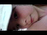«С моей стены» под музыку Ёлка - Девочка в маленьком пежо. Picrolla