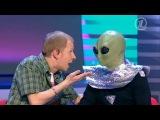 КВН Триод и Диод / Русский алкаш и инопланетяне