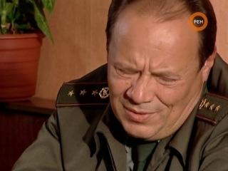 солдаты 4 сезон 16 серия