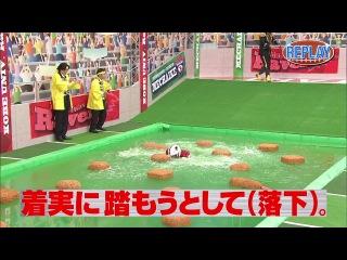 Mechaike SP (Komorin, Miichan, Miorin, Shiichan, Yuko) от 5 января 2013