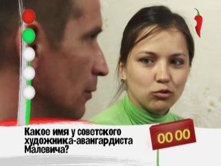 Обмен бытовой техники 18 06 2012