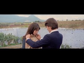 1970_La_moglie_piu_bella