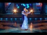 Стас Костюшкин и Анна Гудыно - Медленный вальс