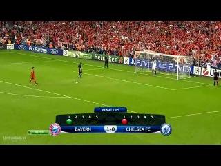 Финал Лиги Чемпионов 2011 12 Бавария Челси 1 1 3 4 пен Обзор Матча