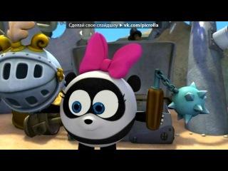 «панди смешик» под музыку мишка - гуми б. Picrolla
