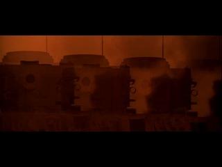 Киноэпопея Освобождение. Фильм первый - Огненная дуга rbyj'gjgtz jcdj,j;ltybt. abkmv gth