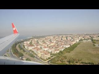 Посадка в Стамбуле, аэропорт Ататюрк