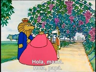 Muzzy en Gondoland 1 (Español) — Приключения Маззи на испанском с субтитрами!