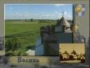 Це Україна. Відроджена святиня (Зимне. Святогірський Успенський жіночий монастир)