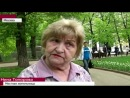 Бабушку Ромы Желудя избили и изнасиловали наркоманы! | RYTPMV