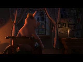 Поросёнок, который кричал: Волк! (Короткометражный)
