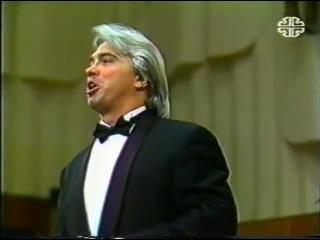 Дмитрий Хворостовский- Пролог Тонио из оперы