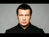 Владимир Соловьев - об Аршавине